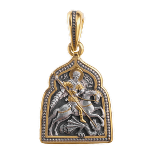 IS001_A-Russian-Orthodox-silver-icon-medal-pendant-SAINT-GEORGE-AND-THE-DRAGON-Master-Jeweler-Fedorov (1)-min