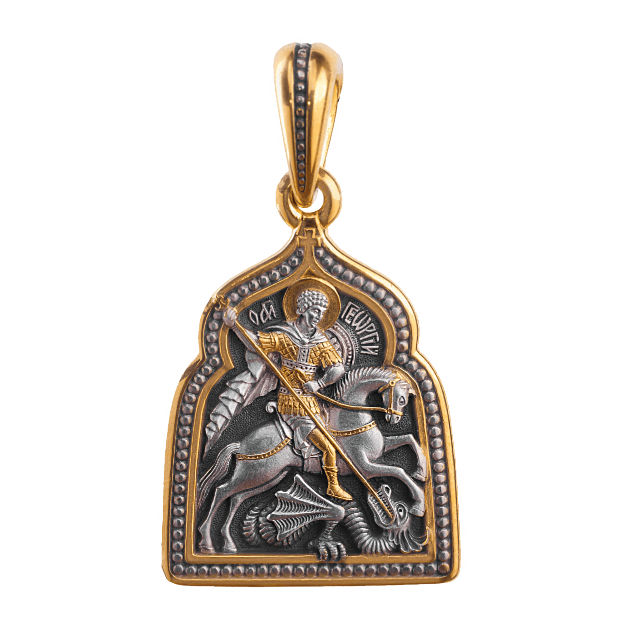 Russian Orthodox silver icon medal pendant SAINT GEORGE AND THE DRAGON Master Jeweler Fedorov
