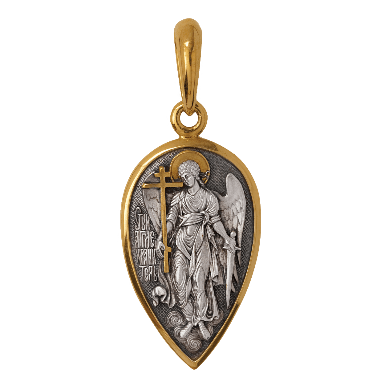 Russian-Orthodox-silver-icon-medal-pendant-GUARDIAN-ANGEL-Master-Jeweler-Fedorov