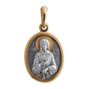 Russian-Orthodox-Icon-silver-medal-pendant-SAINT-BLESSED-XENIA-OF-ST-PETERSBURG-Master-Jeweler-Fedorov