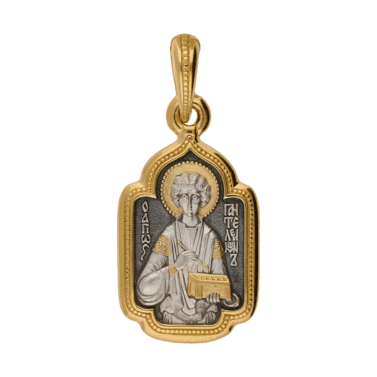 IS008_A-Russian-Orthodox-Icon-silver-medal-pendant-SAINT-PANTELEIMON-THE-HEALER-Master-Jeweler-Fedorov-min (1)-min