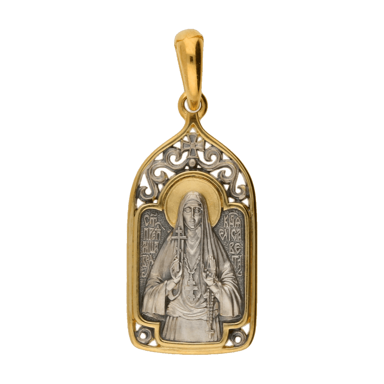 IS012_A-Russian-Orthodox-Icon-silver-medal-pendant-SAINT-ELISABETH-THE-NEW-MARTYR-Master-Jeweler-Fedorov-min (1)-min