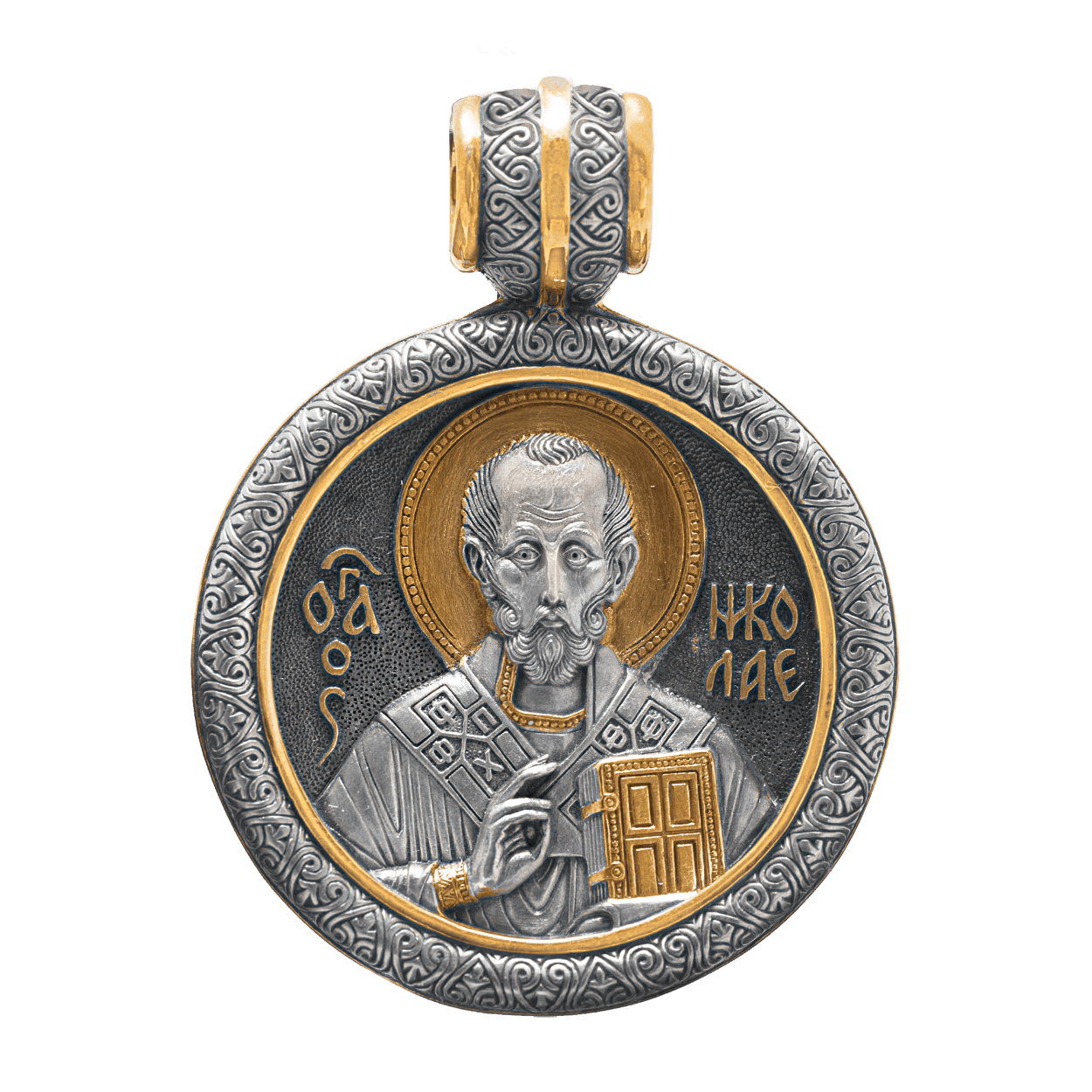Russian Orthodox silver icon medal pendant SAINT NICHOLAS THE MIRACLE WORKER SEVEN SLEEPERS OF EPHESUS Master Jeweler Fedorov