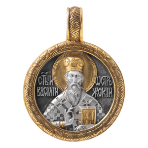 Russian-Orthodox-icon-silver-medal-pendant-SAINT-BASIL-OF-OSTROG-Master-Jeweler-Fedorov