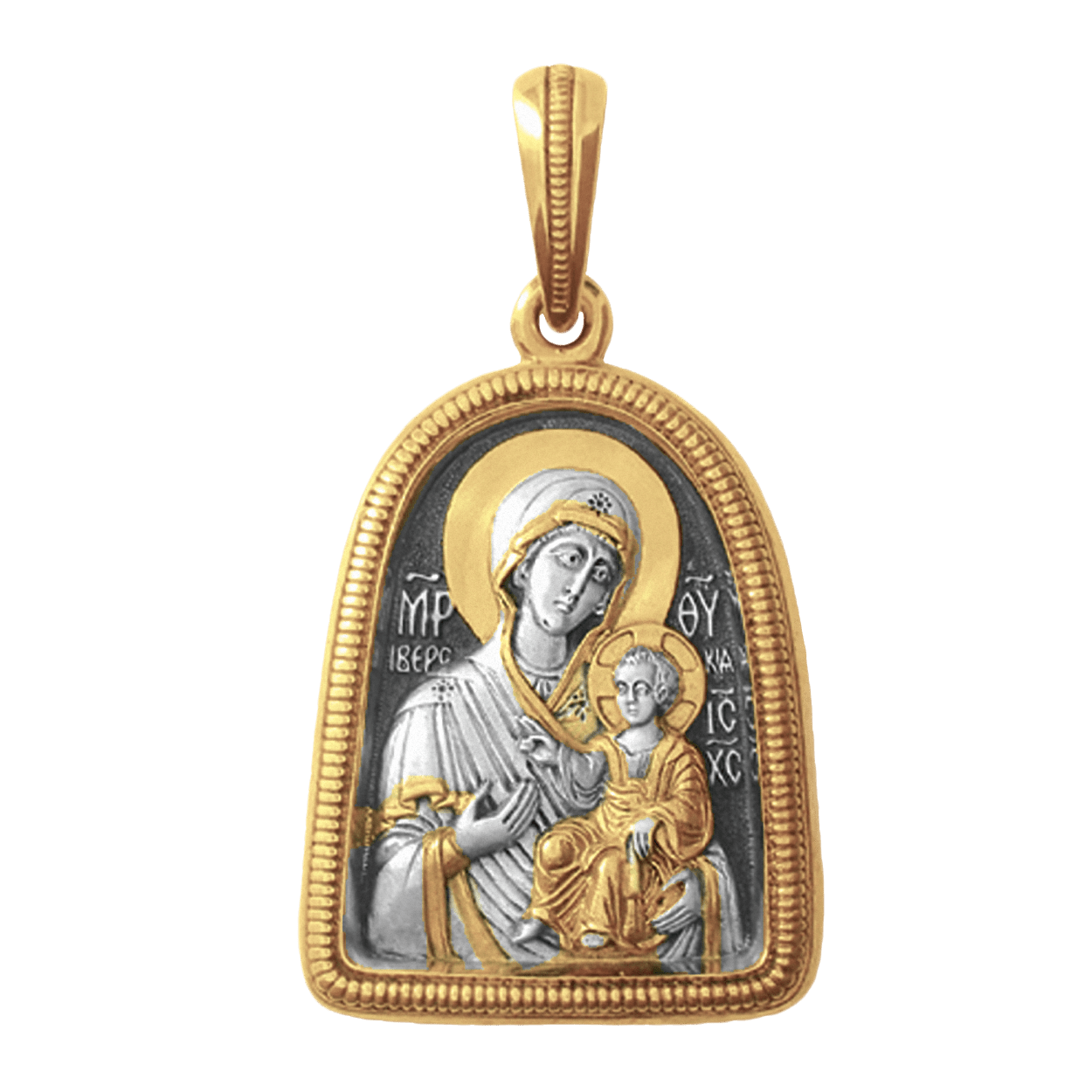 Russian-Orthodox-icon-silver-medal-pendant-OUR-LADY-OF-IVER-Master-Jeweler-Fedorov