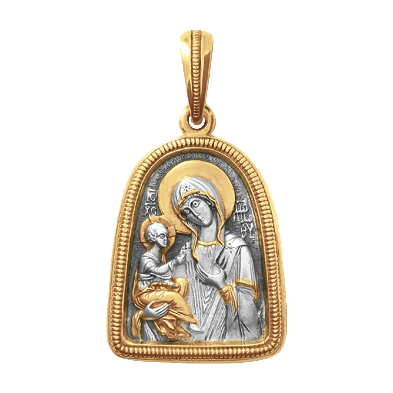 Russian-Orthodox-icon-silver-medal-pendant-OUR-LADY-OF-JERUSALEM-Master-Jeweler-Fedorov