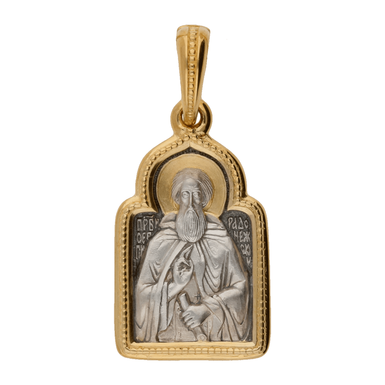 IS061_A-Russian-Orthodox-silver-icon-medal-pendant-SAINT-SERGIUS-OF-RADONEZH-Master-Jeweler-Fedorov (1)-min