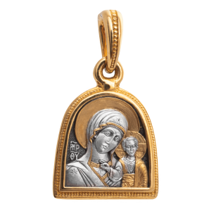 Russian Orthodox silver icon medal pendant of the Theotokos OUR LADY OF KAZAN Master Jeweler Fedorov