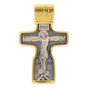 Russian-Orthodox-silver-cross-pendant-CRUCIFIXION-Master-Jeweler-Fedorov