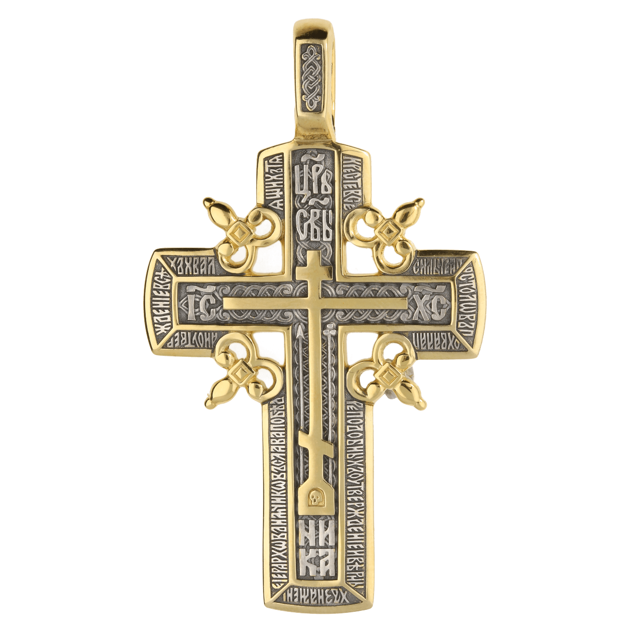Russian-Orthodox-silver-cross-pendant-WITH-THE-CROSS-OF-CALVARY-AND-SONGS-FROM-THE-CANON-Master-Jeweler-Fedorov