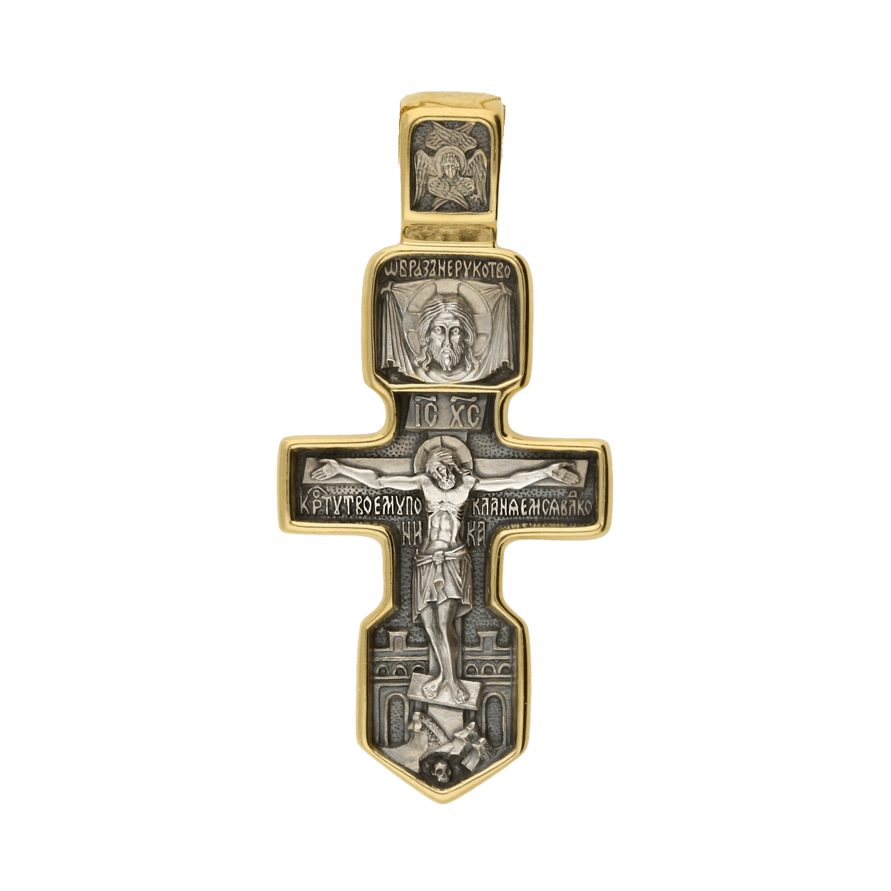 Russian Orthodox silver Cross pendant CRUCFIXION Saint SERAPHIM OF SAROV Master Jeweler Fedorov