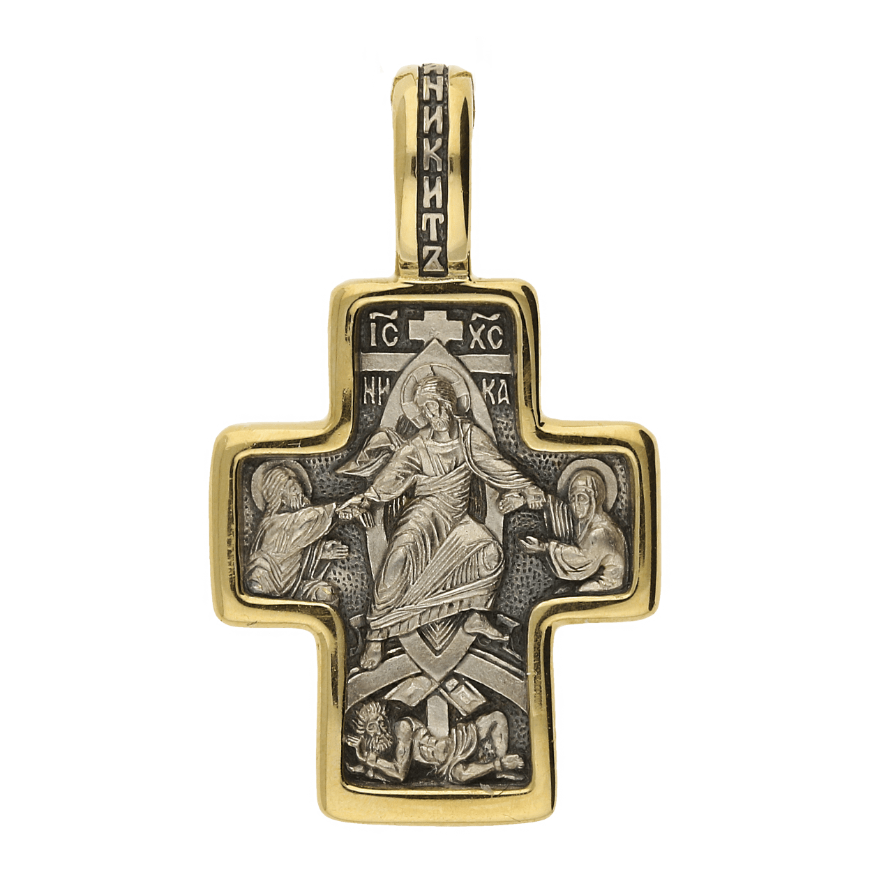 Russian Orthodox silver Cross pendant CRUCIFIXION Saint NICETAS SMITING DOWN THE DEMON Master Jeweler Fedorov