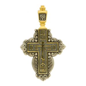 Russian-Orthodox-Old-Believers-silver-cross-pendant-for-woman-BLOSSOMING-CROSS-Master-Jeweler-Fedorov