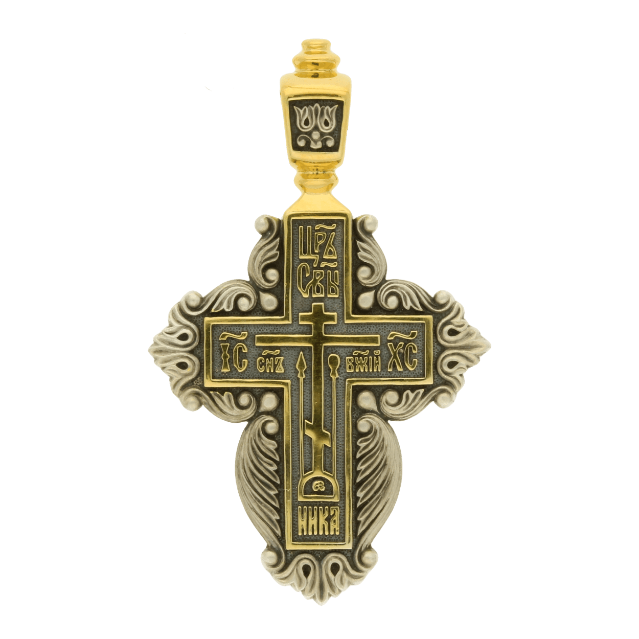 Old Believers Cross Pendant Blossoming Cross Dona Dei