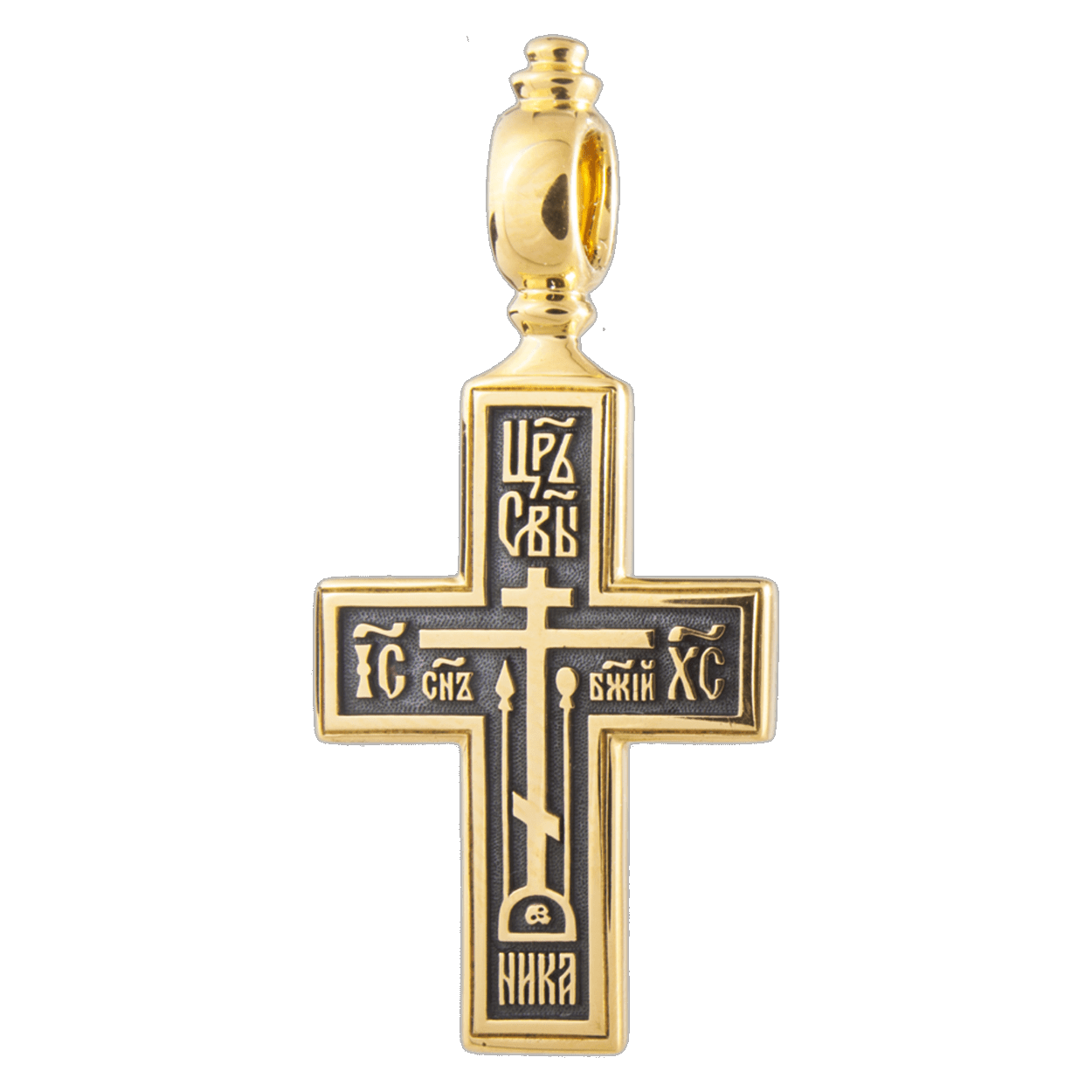 KS109_A-Russian-Orthodox-Old-Believers-silver-cross-pendant-CROSS-OF-CALVARY-PRAYER-TO-THE-HOLY-CROSS-Master-Jeweler-Fedorov-min (1)-min