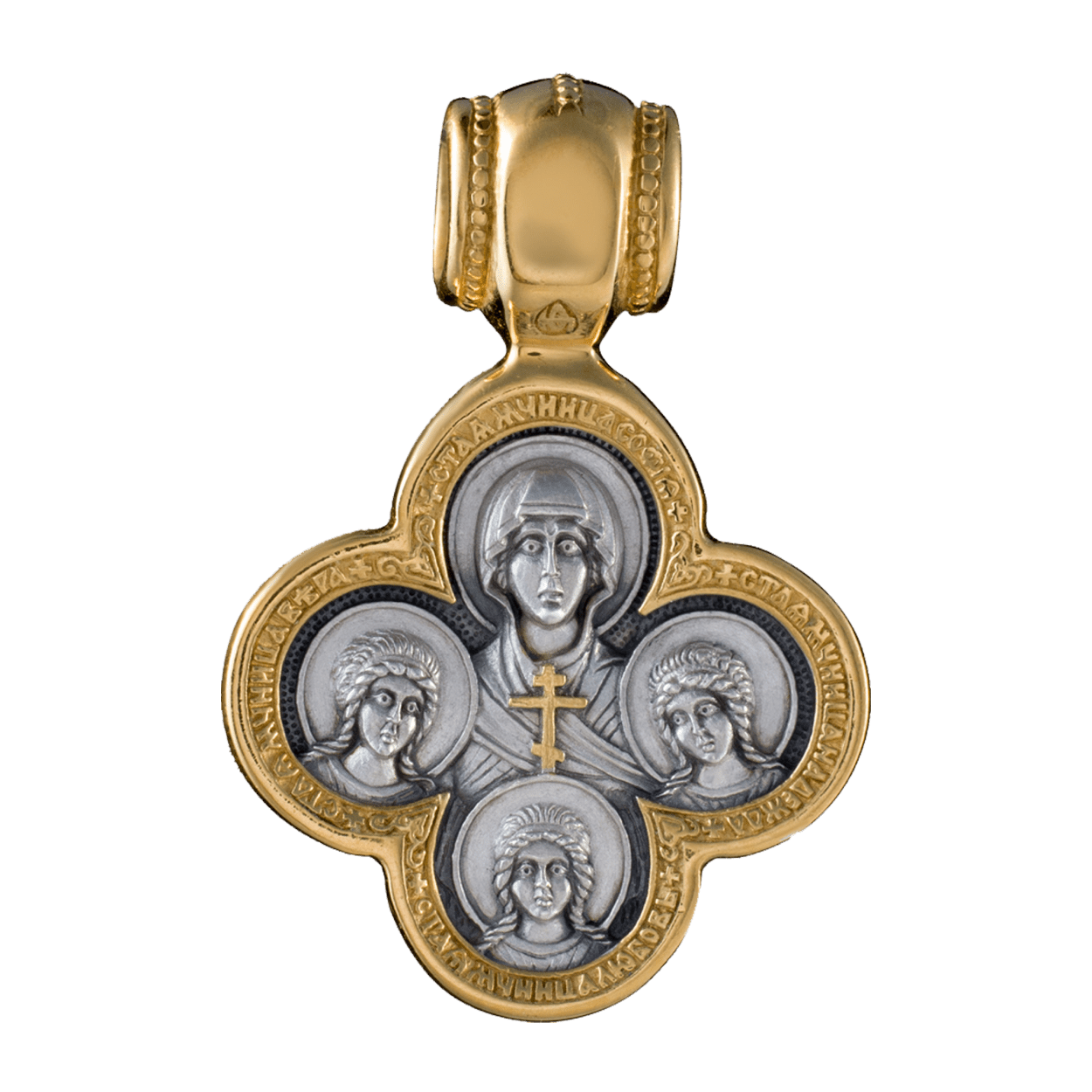 Russian Orthodox silver Cross pendant THE CALVARY CROSS THE HOLLY MARTYRS FAITH HOPE LOVE AND THEIR MOTHER SOPHIA, Master Jeweler Fedor