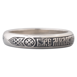Orthodox ring with the publican s prayerOrthodox rings of high quality   Dona Dei. Orthodox Wedding Rings. Home Design Ideas